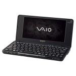 vaio-p91-wifi-2-ghz