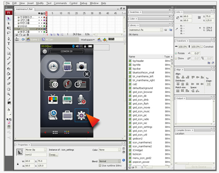 cowon-S9-interface-skin-modify-themes-tutoriel