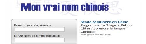 pseudo pseudo chinoi